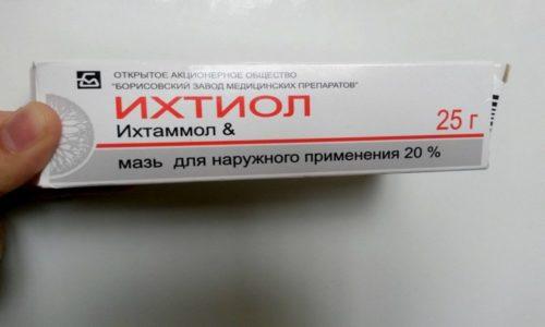 Ихтиол угнетает жизнедеятельность патогенных микроорганизмов: стрептококков, стафилококков и дрожжеподобных грибков некоторых штаммов