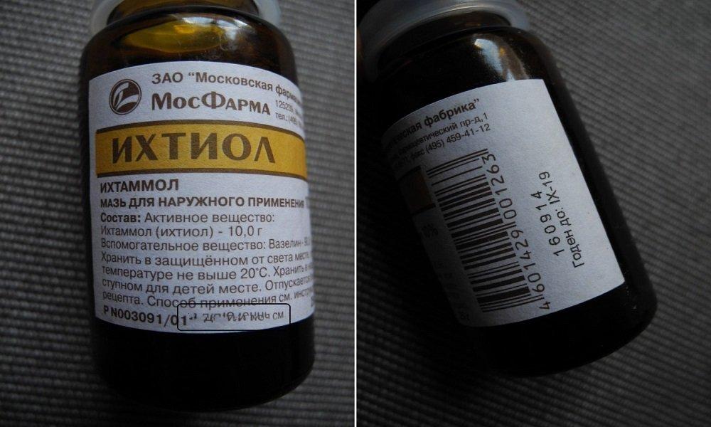 В урологии препарат применяется в комплексной терапии простатита
