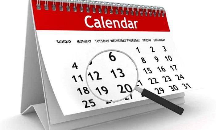 Курс лечения Долопроктом длится до 14 дней