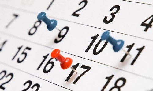 Продолжительность лечения Дротаверином Эллара - от 1 до 2 недель