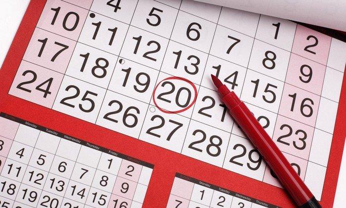 Длительность курса составляет 7-14 дней. Решение о возможности продления терапии с применением препарата может быть принято только лечащим врачом