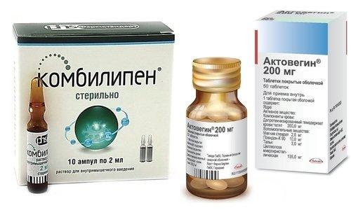 В некоторых случаях совместное использование Комбилипена и Актовегина ускоряет процесс выздоровления