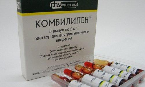 Комбилипен является комбинированным препаратом для внутримышечных инъекций