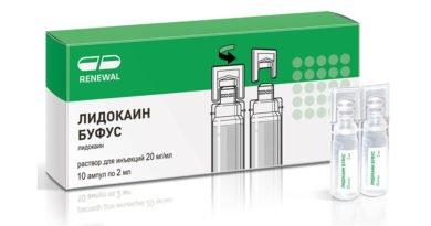 Как правильно использовать препарат Лидокаин буфус