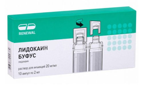Анестезирующее воздействие и продолжительность эффекта Лидокаина намного глубже и сильнее Новокаина