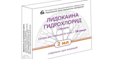 лидокаин 2