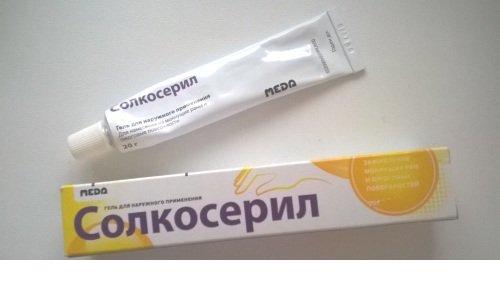 Основным веществом мази и геля Солкосерил является безбелковый гемодиализат