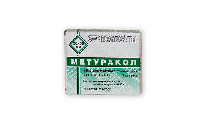 Метуракол - губка для местного применения. Аналог Дезоксината