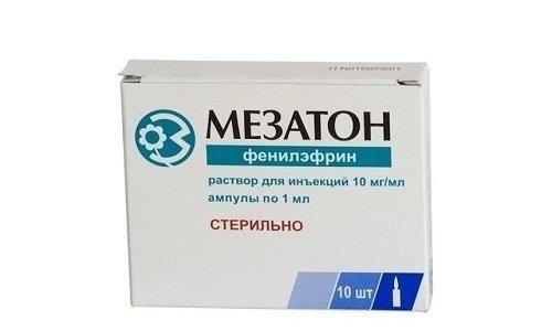 Если лекарств с фенилэфрином нет в аптеках, то можно заменить аналогичным по воздействию средством - Мезатон
