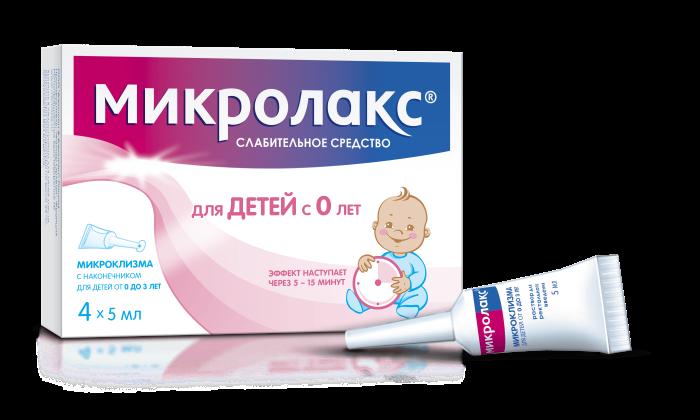 Раствор для ректального введения можно использовать для новорожденных и грудничков