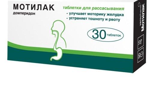 Мотилак – российский препарат, принимаемый при эпигастральной боли, икоте