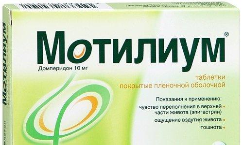 Домперидон – действующий компонент Мотилиума, который в том же количестве содержится и в Мотилаке