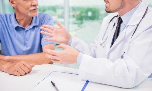 Перед началом приема лекарства, необходима консультация доктора