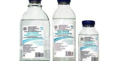 Препарат натрия гидрокарбонат 5: инструкция по применению