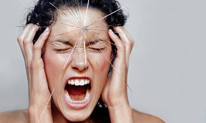 Лекарство может вызвать нервозность, беспокойство