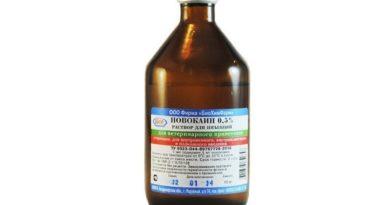 Как правильно использовать препарат Новокаин 0,5