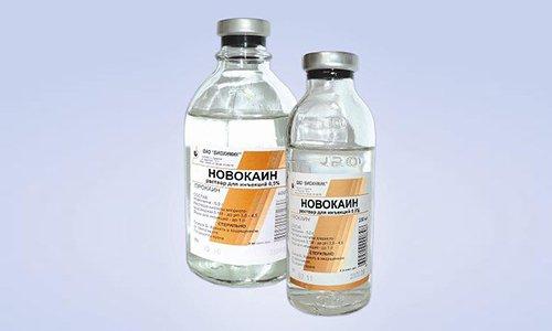 Новокаин - эфирный анестетик имеющий минимальную токсичность