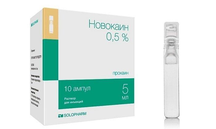 Новокаин 0,5 противопоказан к применению при гипотензии
