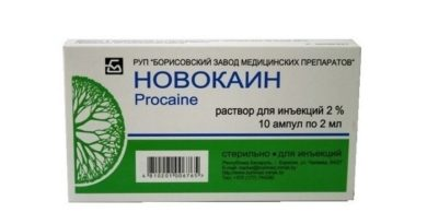 Как правильно использовать препарат Новокаин 2%