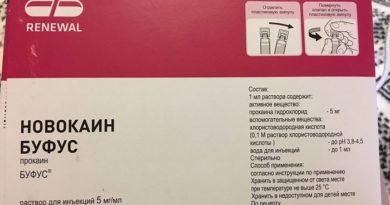 Новокаин буфус — средство для борьбы с геморроем