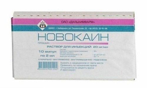 Новокаин 2% используется в качестве средства местной анестезии
