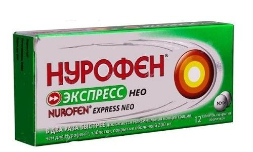При выраженных болях в ректальном канале доктор может назначить Нурофен