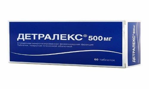 Детралекс - это средство, которое эффективно борется с нарушениями венозного кровообращения