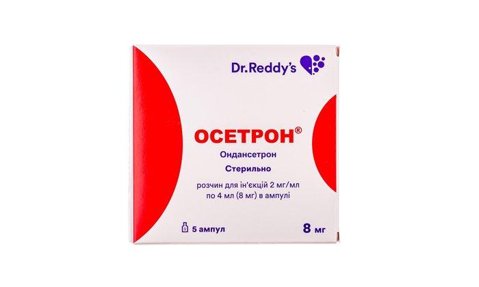 Осетрон также может заменить Перинорм