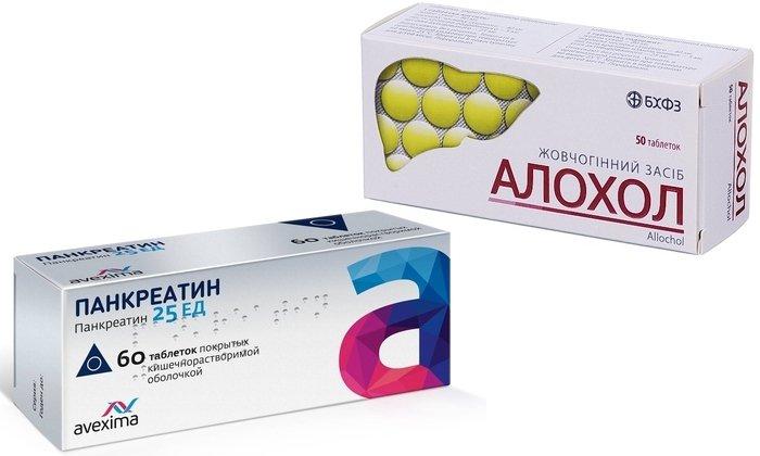 Совместимость Панкреатина и Аллохола