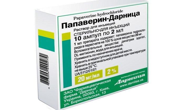 Папаверин устраняет болевой синдром при желчной и почечной колике, панкреатите, спазмах матки во время критических дней