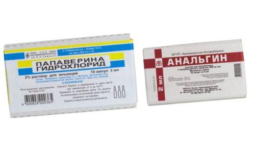 Анальгин и папаверин - популярные лекарственные препараты, часто применяемые в терапевтических целях в стационарных условиях и дома