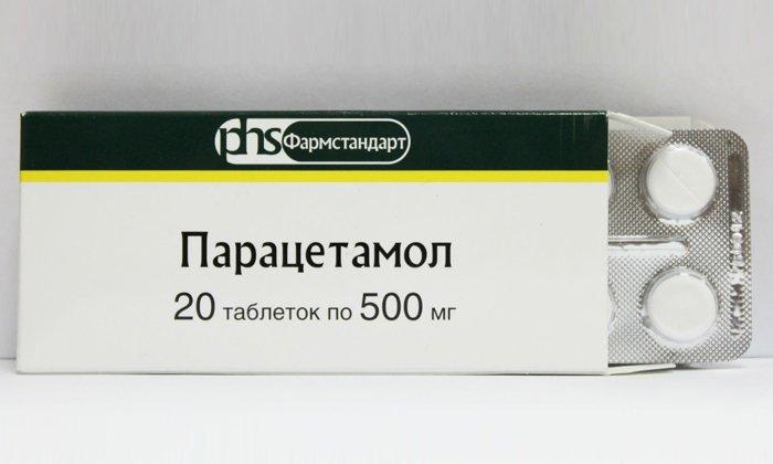 Лекарство увеличивает абсорбцию Парацетамола