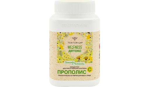 Прополис Тенториум выпускается российской компанией, предлагающей ассортимент препаратов на основе прополиса
