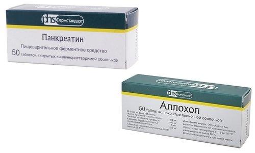 Одновременное употребление препаратов Панкреатин и Аллохол назначаются при патологиях органов ЖКТ, связанных с ферментативной недостаточностью