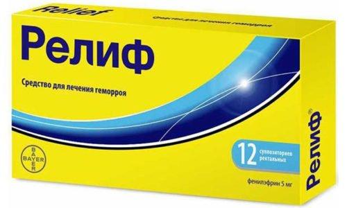 По фармакологическому действию Релиф относится к сосудосуживающим, альфа-адреномиметическим препаратам