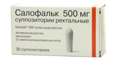 Как правильно использовать препарат Салофальк 500
