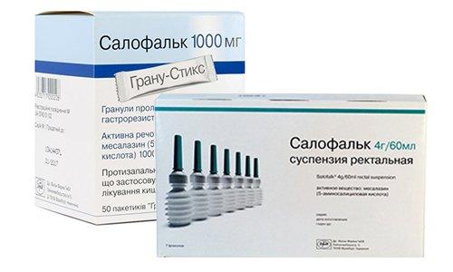 Салофальк также выпускается в виде гранул и ректальной суспензии