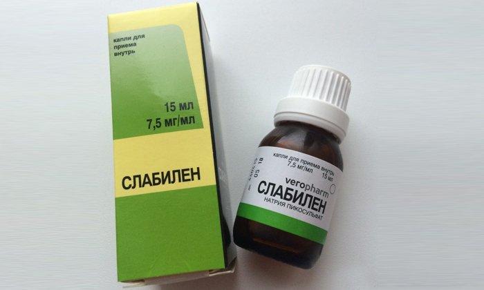 Слабилен цена в Томске от 158 руб., купить Слабилен, отзывы и инструкция по применению