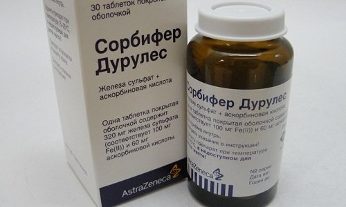 Аналогичным лекарству Тардиферон является препарат Сорбифер