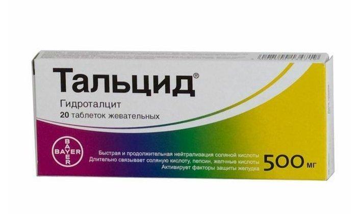Похожим по действию препаратом является Тальцид