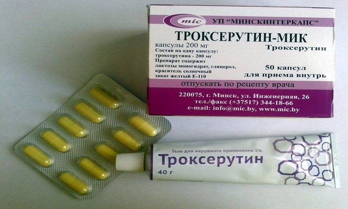 Совместное использование Троксерутина и препаратов на основе конского каштана рекомендовано при варикозном расширении вен