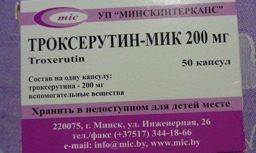 Препарат Троксерутин МИК назначается при сосудистых заболеваниях, отеках ног тяжести, геморрое