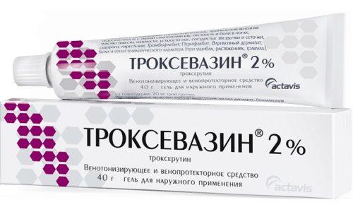Наружный геморрой можно полечить мазью Троксевазин
