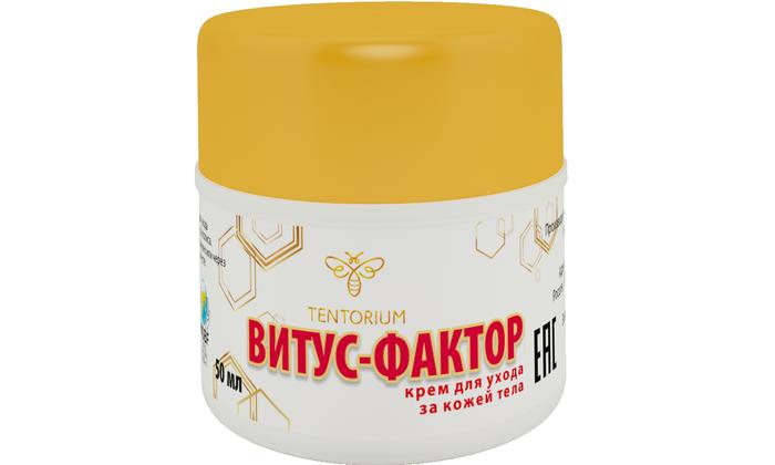 Витус Фактор обладает гемостатическим, противозудным, противовоспалительным действием