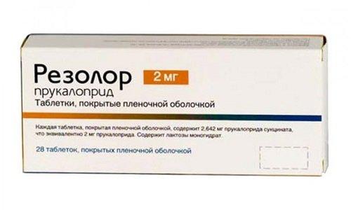Единственным аналогом препарата является Резолор, в состав которого тоже входит прукалоприд