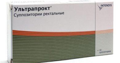 Результаты применения Цинхокаина при геморрое