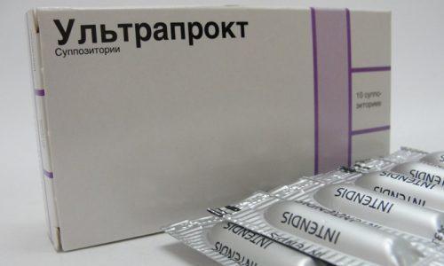Цинхокаин - обезболивающее вещество, относящееся к местным анестетикам, входящее в состав препарата Ультрапрокт