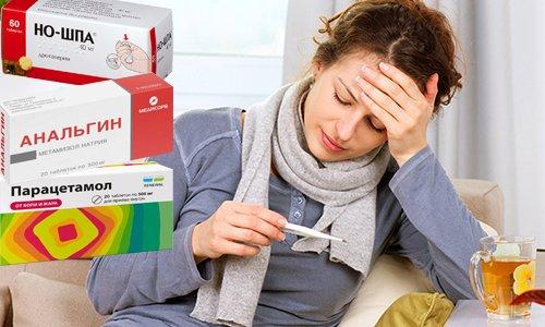 Смешивать 3 дженерика можно в том случае, если не помогает комбинация жаропонижающих препаратов