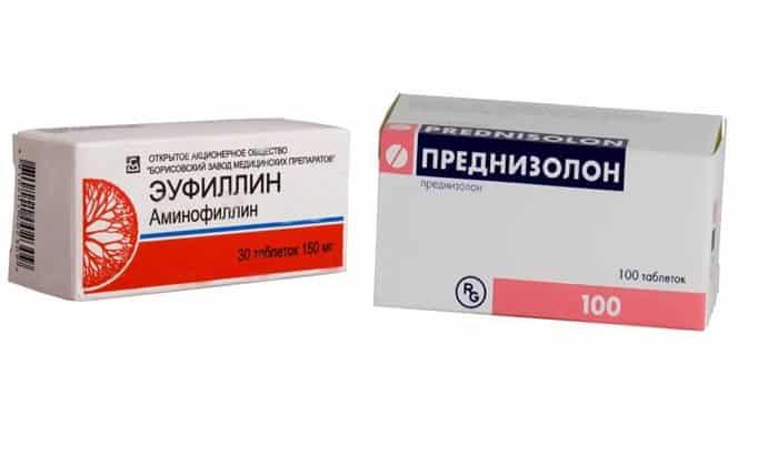 Эуфиллин и Преднизолон