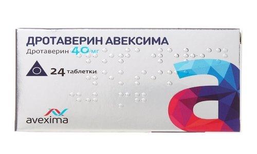 Дротаверин Авексима - лекарственное средство, используемое для устранения болевого синдрома, вызванного спазмом гладкой мускулатуры